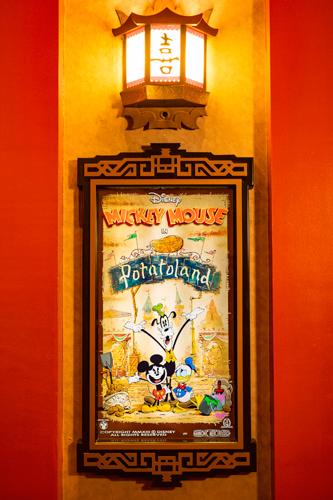 Mickey & Minnie Runaway Railway Preshow posters